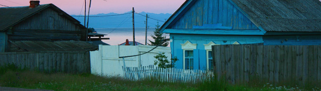 Irkutsk window of the lake Baikal