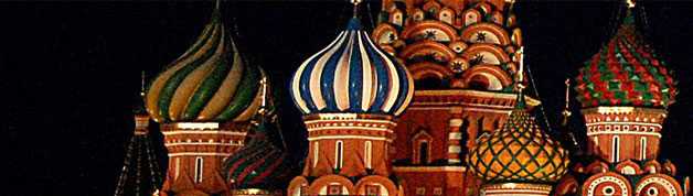 Moscow Saint-Basil Cathedral by night