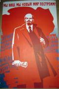 Lenin picture symbol of USSR tour