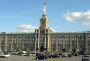 Ekaterinburg down-town City hall tour
