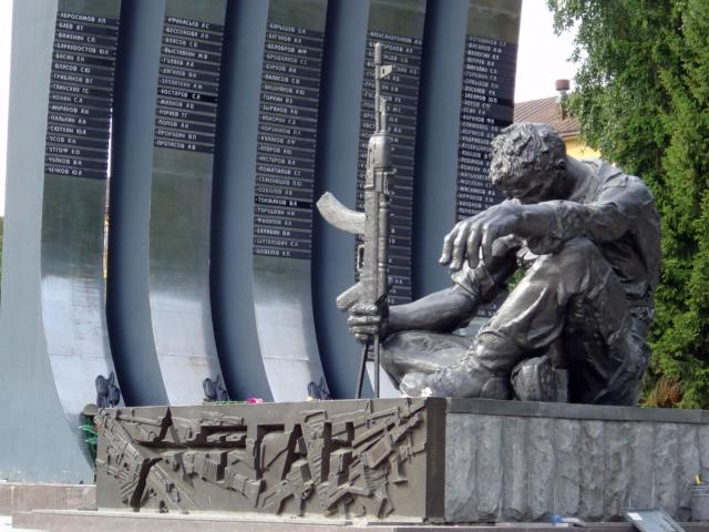 Image result for soviet–afghan war memorial