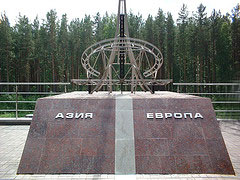 Asian and Europe board memorial around Ekaterinburg tour