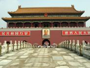 Beijing forbidden city entry tour
