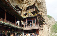 Datong hanging Temple Xuankong Si